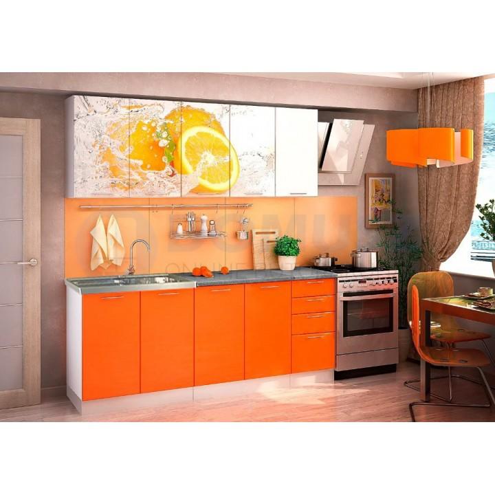 Capry 2 konyhabútor 200 cm Orange
